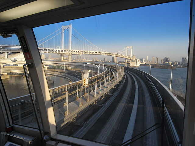Rainbow Bridge From Yurikamome Front