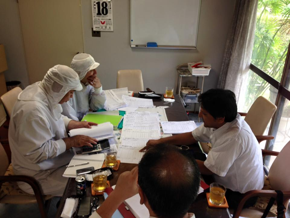 Halal Certification Process by Nippon Asia Halal Association Picture