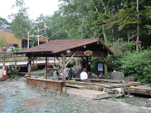 Ashiyu In Kawayu Onsen - Footbath