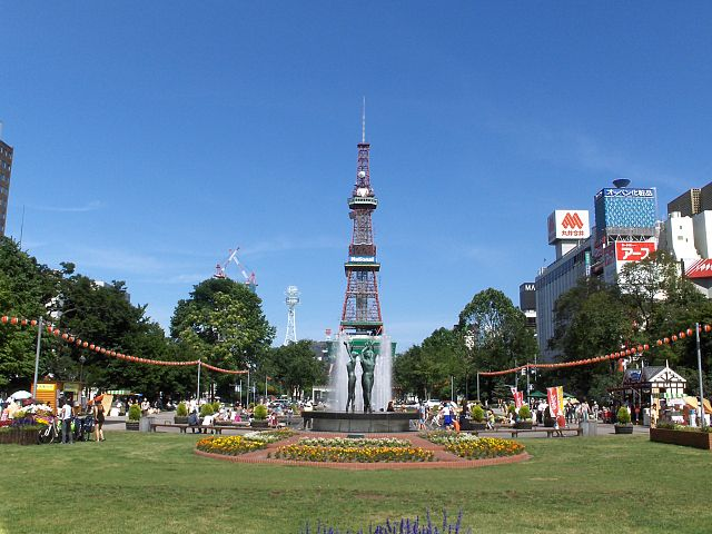 Odori Park - Sapporo TV Tower Picture
