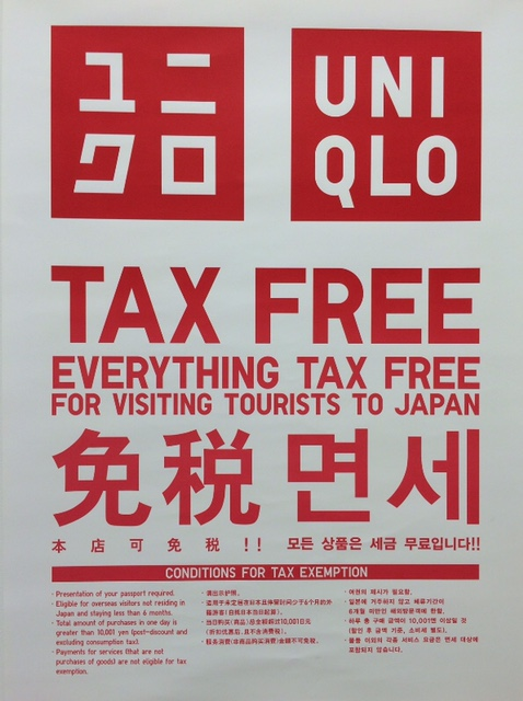 Uniqlo Tax Free Leaflet