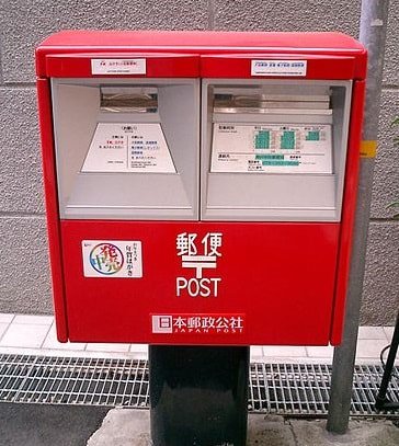 Japan Post Mailbox - Postal Services In Japan