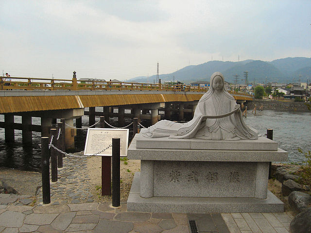 A Statue Of Tale Of Genji - Uji City