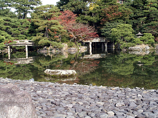 Garden And Pond - Kyoto Imperial Palace