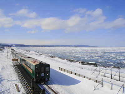Abashiri City in Hokkaido and its attractions