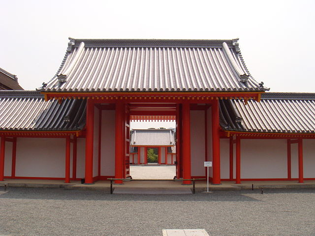 Imperial Palace In Kyoto - South Gate Of Main Building