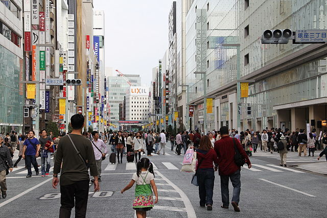 Chuo Dori Street On Weekends' Afternoon