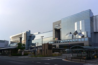Accessing Kyoto Train Station from major airports, by trains and by bus