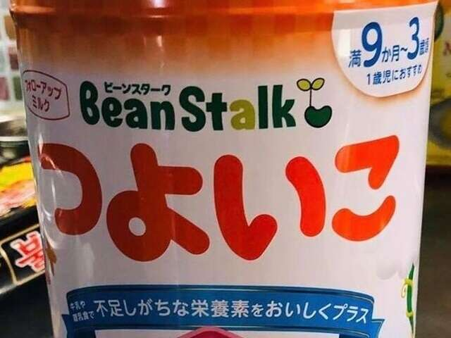 Bean Stalk - Muslim Friendly Powdered Milk For Babies
