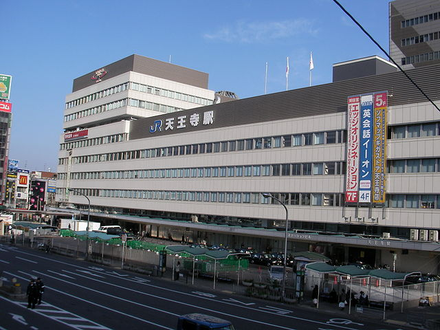 Tennoji Station