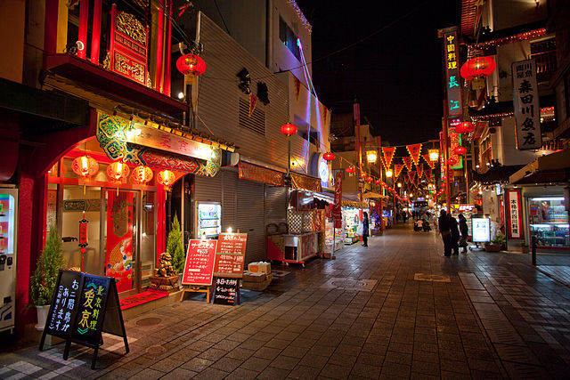 Nankinmachi Kobe - Night View