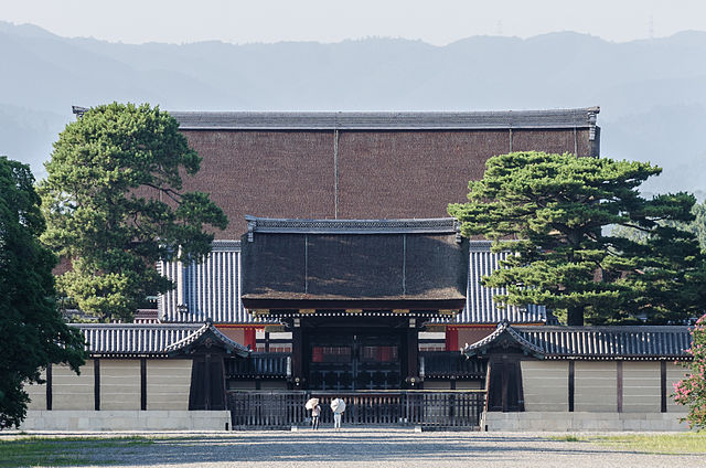 Kyoto Imperial Palace - Seen From South
