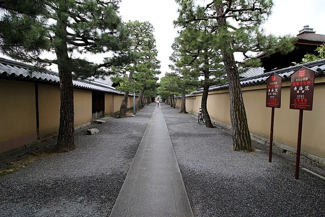 Daitoku-ji Main Alley