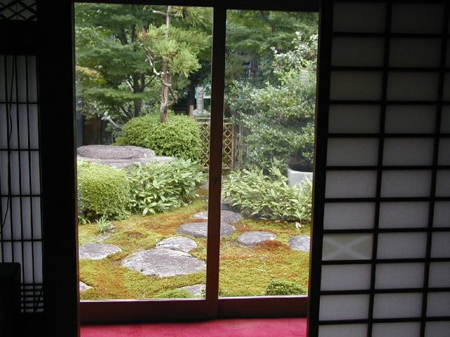 View Of Ryokan Garden - Halal In Japan