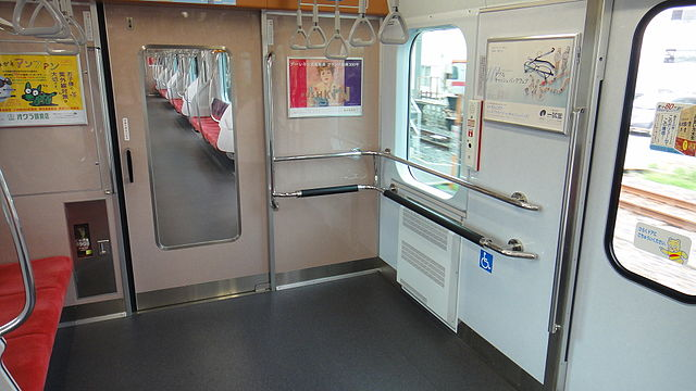 Wheelchair Space In Japan's Trains Picture