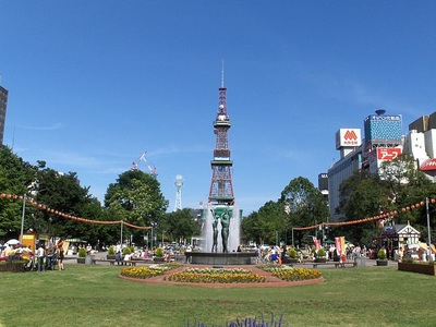 Odori Park in Sapporo and its attractions