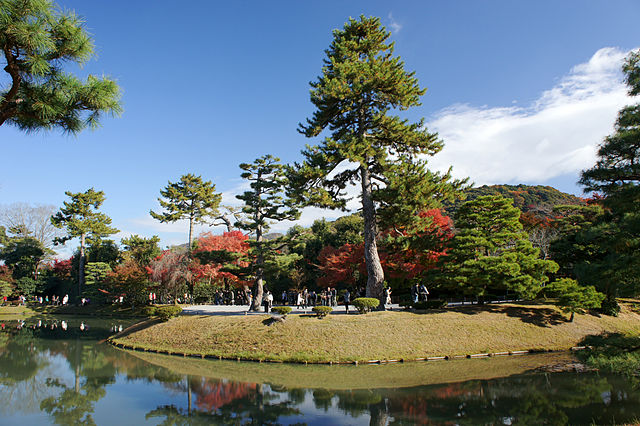 Garden In Front Of Phoenix Hall - Uji