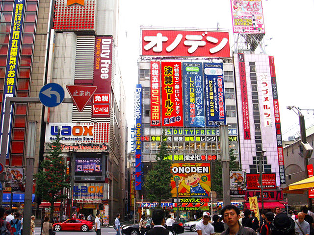Akihabara Electronics District