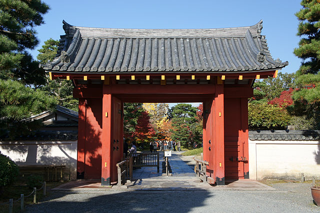 Byodoin - Main Gate - Uji