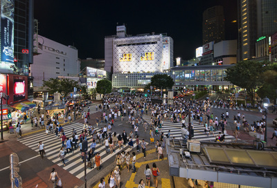 Shibuya attractions and access