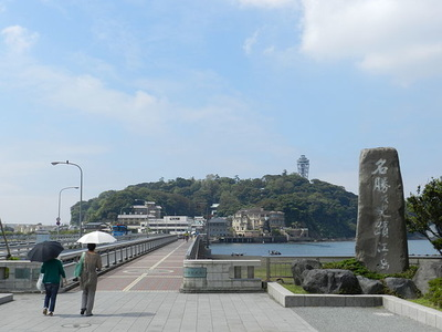 Enoshima Island attractions and access
