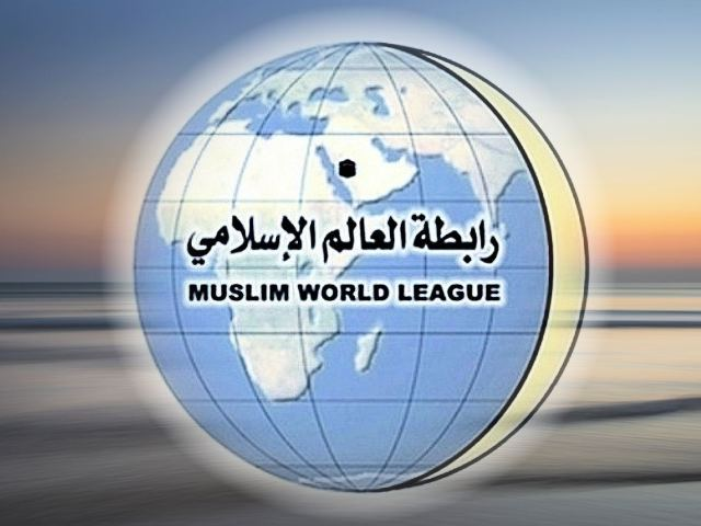 Muslim World League Logo -  Halal Meals For Tokyo Olympic 2020