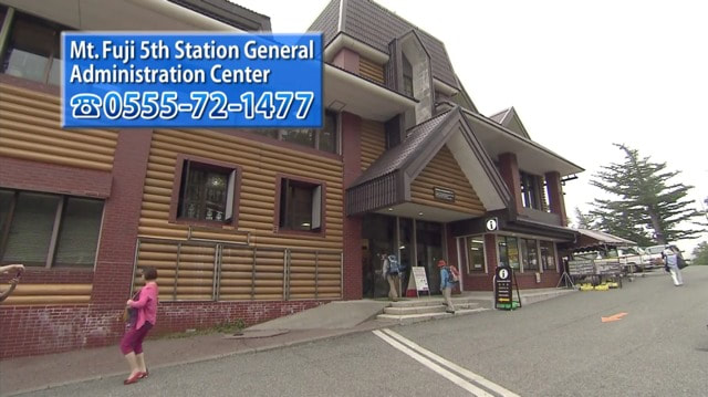 5th Station General Administration Center
