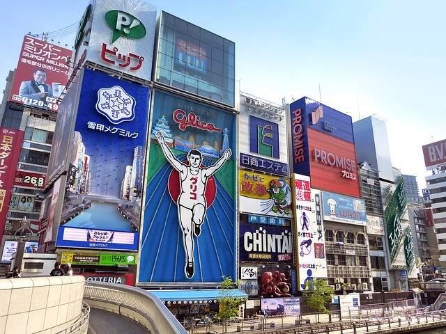 Dotonbori - Private Muslim-Friendly Walking Tour of Osaka