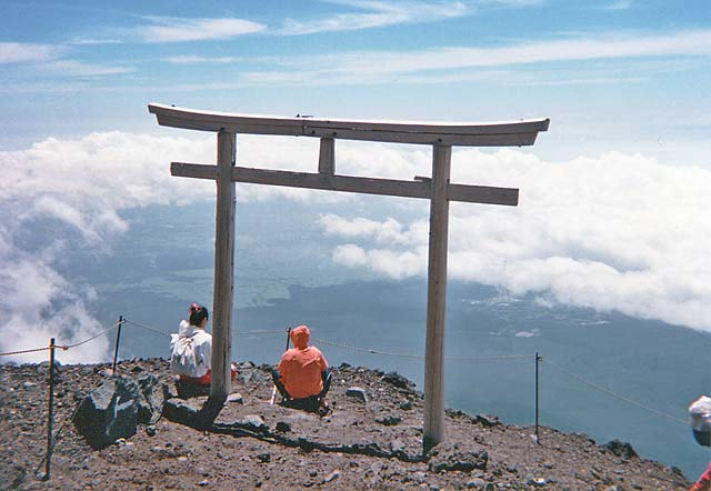 Torii Near Summit Of Mount Fuji